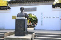 16 - Chinatown, Chinese Garden