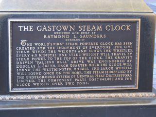 23 - Gastown, Steamclock